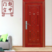加工定做 冷轧钢板防爆防火钢质门 入户家居安全门