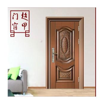 厂家定做 家居安全门 乙级钢质隔音防火门 室内钢质门