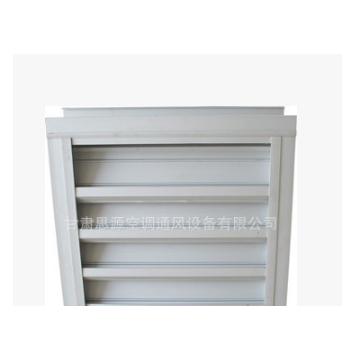 厂家直销长期供应双层防雨电动百叶窗,品质保证,欢迎来电咨询!