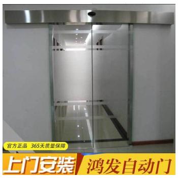 自动感应移门 感应玻璃门 感应自动门 彩钢复合板移门