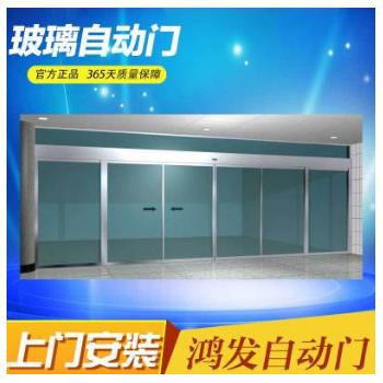深圳热卖商家自动门 玻璃雷达防盗门 地磁指纹感应平移门