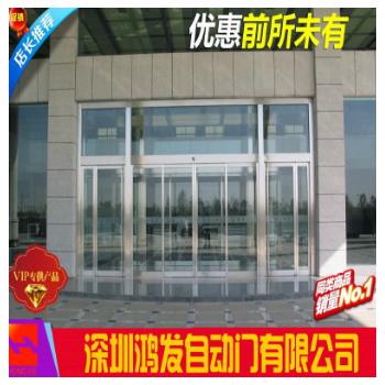 促销特价自动门机器 玻璃感应门 自动平移门机组 定制上门安装