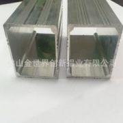 铝型材外壳来图定制 铝型材壳体 方管异型铝材 铝合金异型材加工