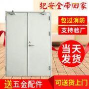 广州不锈钢甲级钢制防火门 丙级消防安全门乙级钢质隔热防火门窗