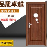 专业批发 XD-W-034白色免漆门 欧式木门 免漆工程门 成品木门