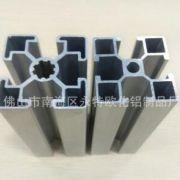 流水线铝型材6063 h型工业铝型材 组装线工业铝型材 工业用铝型材