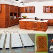 批发全铝家具橱柜型材 铝合金衣柜铝材 中式全铝家居材料价格广东