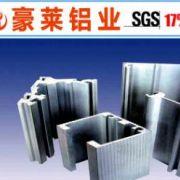 广东铝型材 东莞定做铝型材 包覆移门铝型材 欧式橱窗 衣柜移门