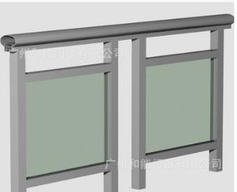 栏杆 铝合金栏杆