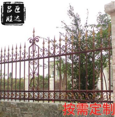 小区别墅围墙铁艺护栏 庭院围栏 学校工厂铁艺围墙护栏