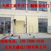 厂房工业提升门安全门翻板快速门工业进户门厂房左右平移大门