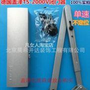 盖泽闭门器GEZE盖泽TS-2000V闭门器单速闭门器加重型闭门器