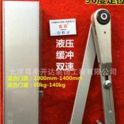 闭门器大号闭门器定位闭门器液压90度止门驻门闭门器KD-89