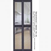 凤铝折叠纱门,佛山厂家