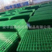 1.8*3双边丝隔离高速公路护栏网铁丝防护边框优质护栏网绿色围栏