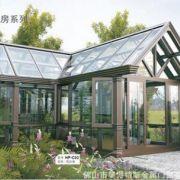 可定制款产地货源露台玻璃阳光房户外厂家直销钢化玻璃屋