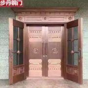 步丹铜门不锈钢铜门复合门中门永康非标大门