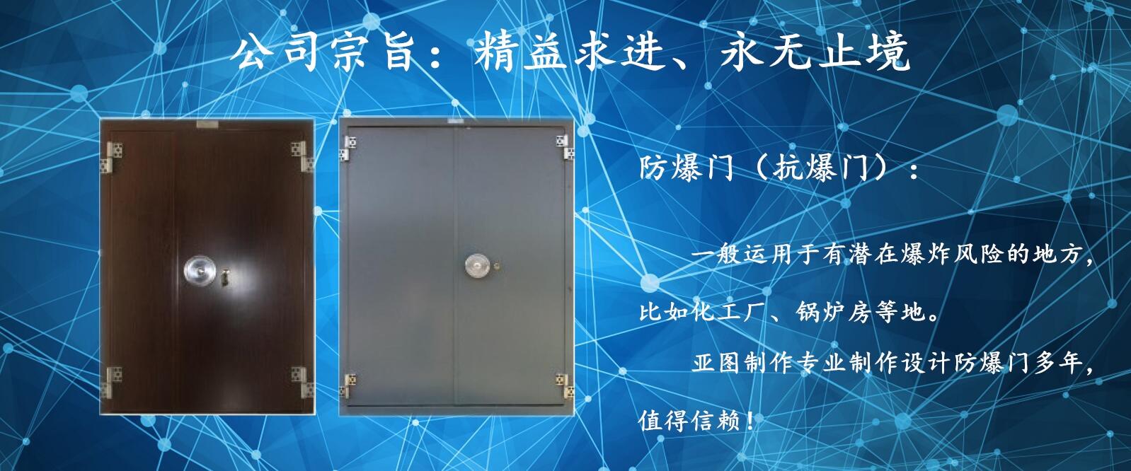 深圳市亚图安防科技有限公司。