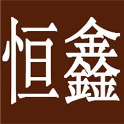 甘肃恒鑫门窗安全防护有限公司