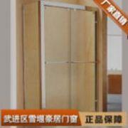 淋浴房移门 简易大方 304不锈钢淋浴房玻璃门