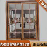 新款钛合金移门 室内阳台房间隔断中空玻璃 80型凹弧推拉门