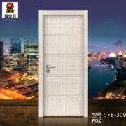 优质实用家装韩式生态门 实木门套装家居木质防火门卧室生态门