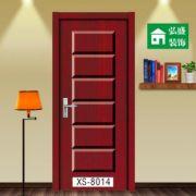 【厂家批发】豪华烤漆门 复合实木烤漆门 套装门 室内门 欢迎购买