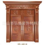 高级别墅大门铜铝门 专业生产 铜铝门XS-D818 各种型号 规格齐全