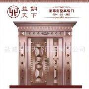 【益铜天下】厂家定制 子母门 精工拼接真铜门 盐城铜门