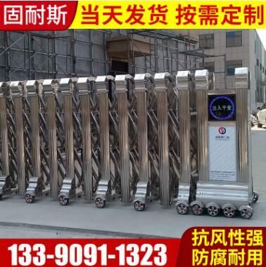 定制A级不锈钢优质电动伸缩门 学校工厂自动伸缩电动门