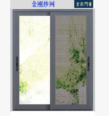 厂家直销 高品质防虫防盗金刚纱窗