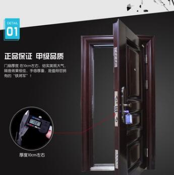 防盗门十公分甲级进口转印进户门安全门标准门钢质门工程入户大门