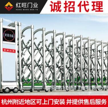 天鹰A-034工业厂区工地自动收缩大门 铝合金电动门小区庭院门批发