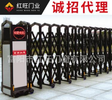 杭州厂家直销 A-094珍珠金刚门铝合金伸缩门 别墅铝合金折叠大门