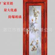 [雅熙门窗]厂家直销铝合金平开门 卫生间门 浴室门 来图订做