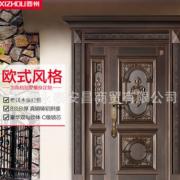 西州真铜门子母门防盗门别墅铜门室内门XZZM-029希腊花语可定制