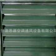 厂家直销供应电动钢制百叶窗,规格齐全,品质保证,价格优惠!