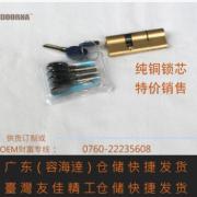 特价厂家供应锁芯锁具 防盗门纯铜锁芯 90mm 双开偏心全铜锁芯