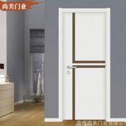 定制卧室复合门 白色生态门 整套门 平开卧室厨卫门设计 颜色齐全