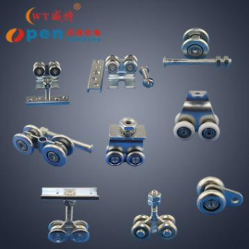【优质特供】威特H1-2移门滑轮,轨道吊轮,金属导轮,门窗万向轮