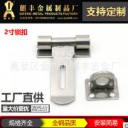 麒丰五金 厂家直销优质不锈钢门插销QF-001肥仔插 防盗插门窗门栓
