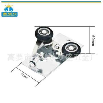 厂家供应 铁窗轮 不锈钢导轮 移门滑轮 门窗滑轮上滑轮直线滑轮