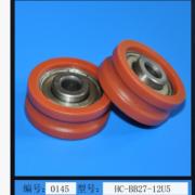 供应高质量金属滑轮,外圈带槽滑轮 门窗五金滑轮