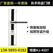 鸿鹏 -4510优质家用防盗门锁 不锈钢外装门锁 卧室单舌门锁