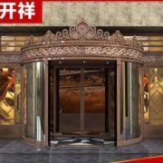 酒店豪华仿铜旋转门 山东两翼自动旋转铜门 定制安装旋转门