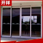 厂家出售 山东酒店自动玻璃门 豪华铝型材平开自动玻璃门