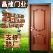 厂家直销实木复合木门房门卧室室内套装房间烤漆复强化门