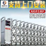 厂家直销无轨政府单位自动伸缩门 304不锈钢电动伸缩门支持定制