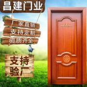 厂家直销中式复古复合门 烤漆实木门 卧室卫生间房门