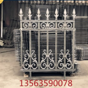 安徽 徐州直销高端仿铝铸铁护栏 铸铁围墙 厂房铸铁围墙 铁栅栏